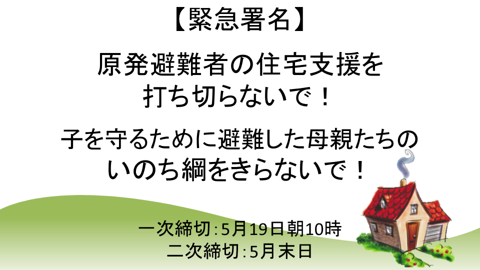 「辺野古新基地ノー」3万5千人結集 ほか_f0212121_0543516.png