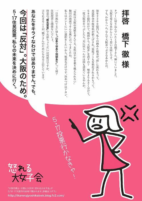 「辺野古新基地ノー」3万5千人結集 ほか_f0212121_0565014.png