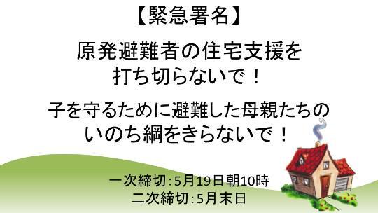 電力不足も危機事態の要件に該当 ほか 日本政府の戦争参加_f0212121_1019349.jpg