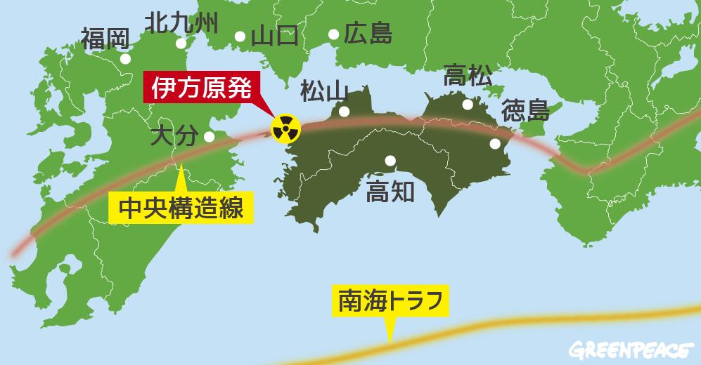 電力不足も危機事態の要件に該当 ほか 日本政府の戦争参加_f0212121_1019575.png