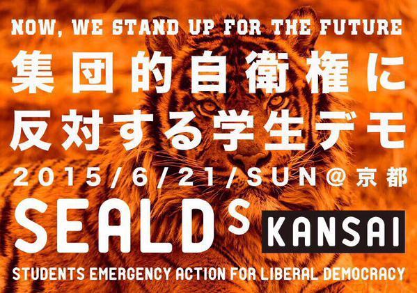 電力不足も危機事態の要件に該当 ほか 日本政府の戦争参加_f0212121_10195979.jpg