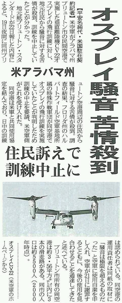 電力不足も危機事態の要件に該当 ほか 日本政府の戦争参加_f0212121_23513973.jpg