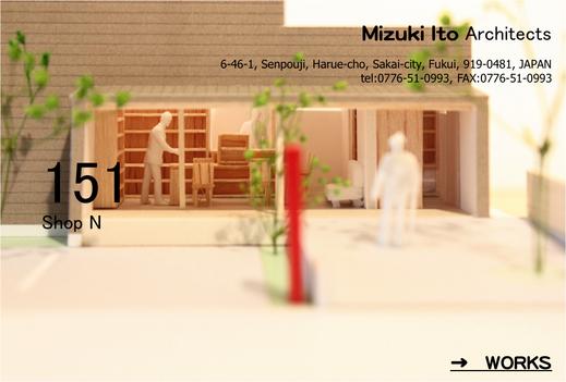 新しいプロジェクトのご紹介です。_f0165030_745974.jpg