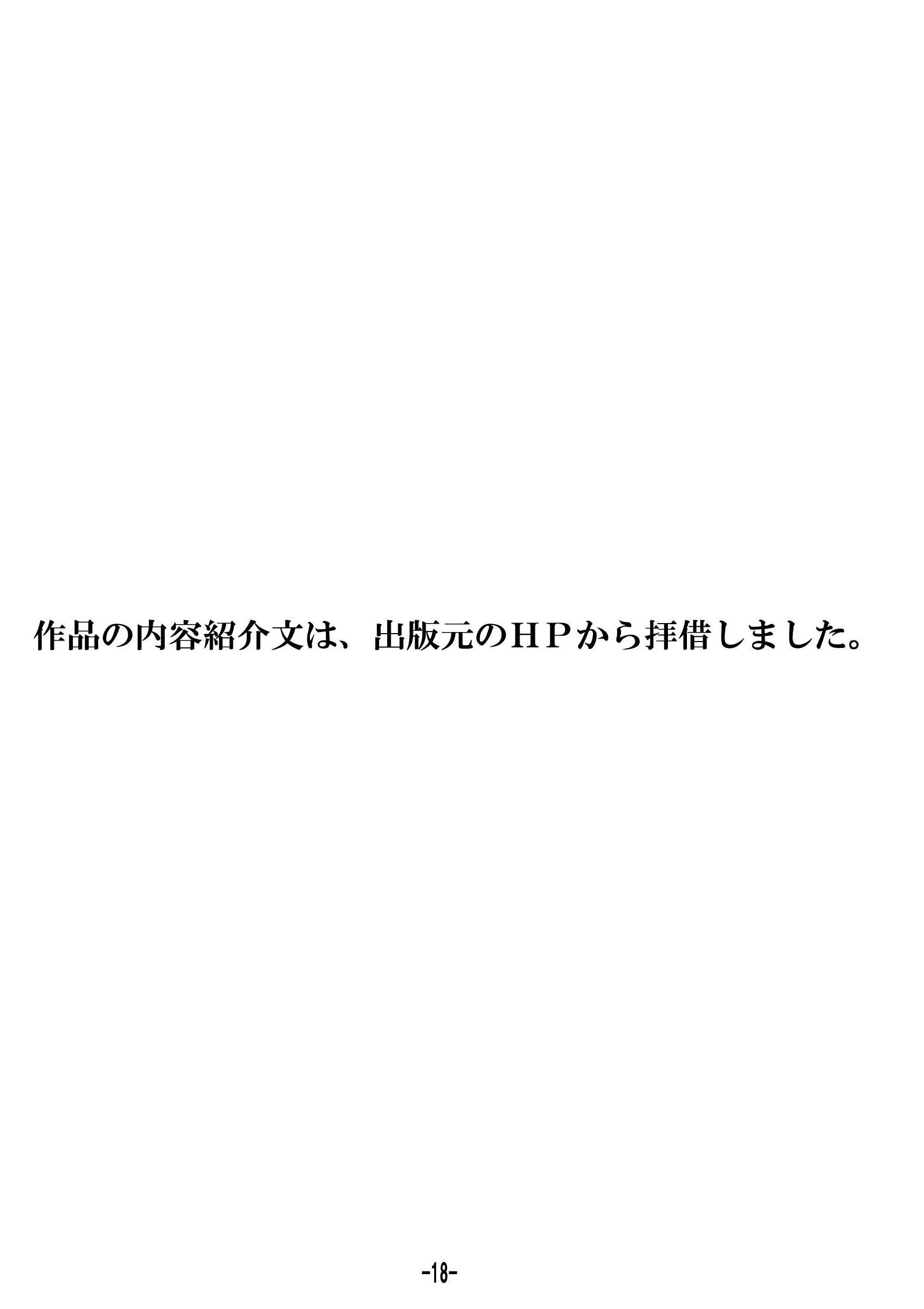 a0304335_1395345.jpg