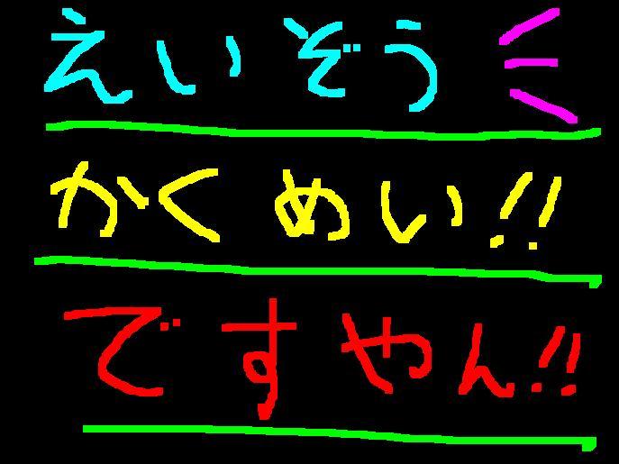 f0056935_1922546.jpg