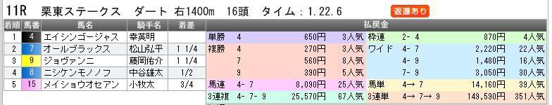 c0030536_084548.jpg