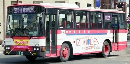 豊橋鉄道 三菱U-MM117J/U-MM517J +呉羽_e0030537_23352900.jpg