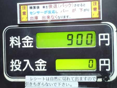 f0333938_20071825.jpg