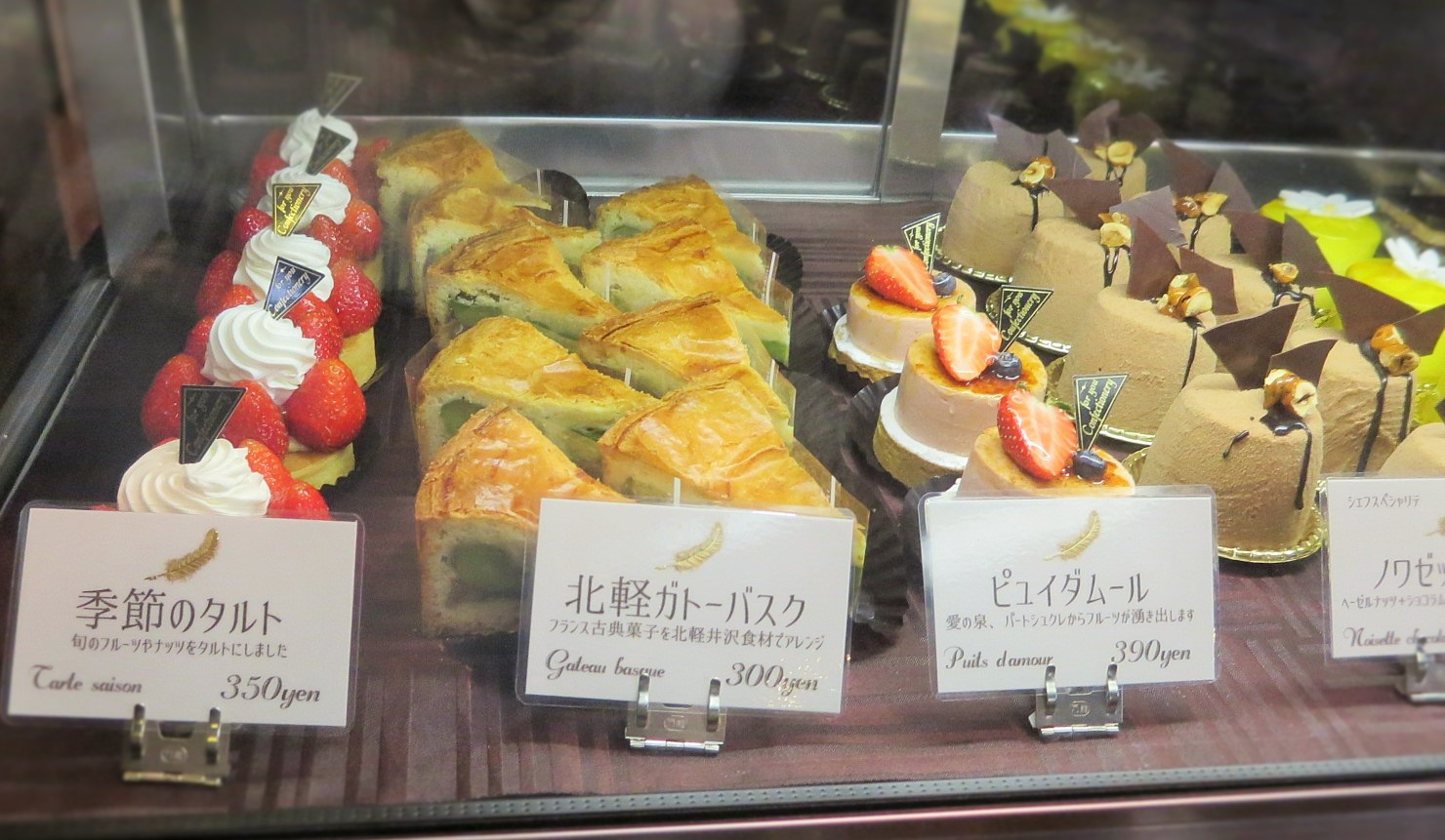 カフェ・ド・フルミエール/Cafe de Fourmiliere @北軽井沢_f0236260_17314846.jpg