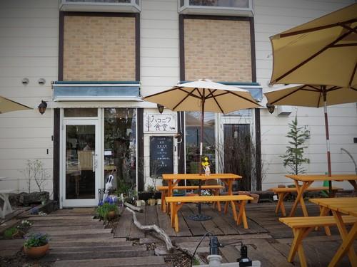 カフェ・ド・フルミエール/Cafe de Fourmiliere @北軽井沢_f0236260_23174320.jpg