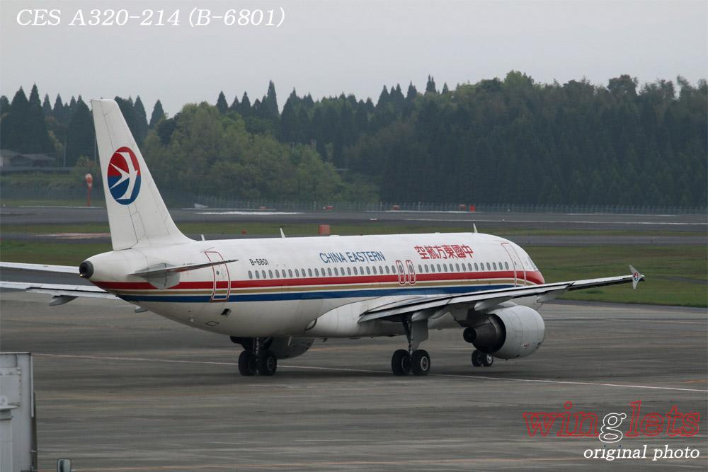 '15年 鹿児島空港レポート・・・CES/B-6801_f0352866_21575489.jpg