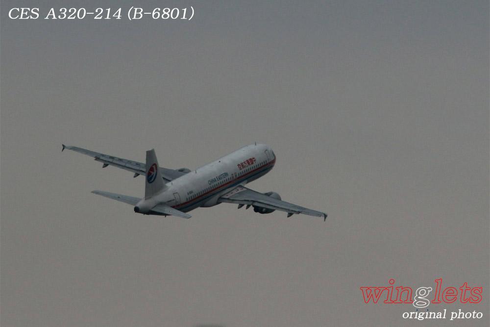'15年 鹿児島空港レポート・・・CES/B-6801_f0352866_21583579.jpg