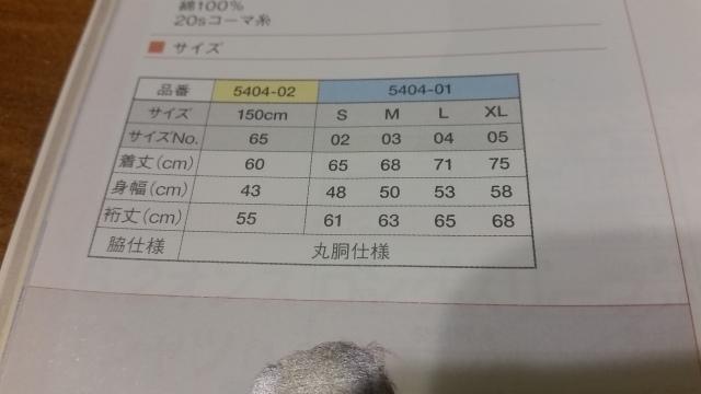 b0180367_20355166.jpg