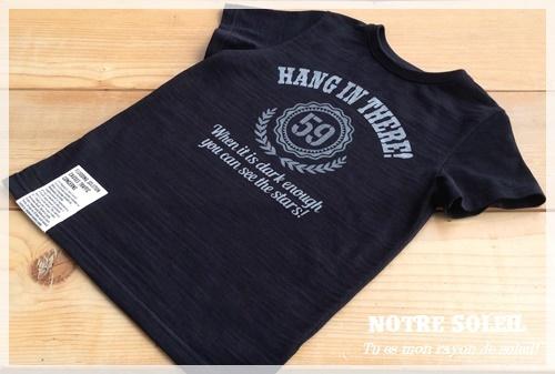 お兄ちゃんサイズのTシャツを4枚_c0289870_16595721.jpg