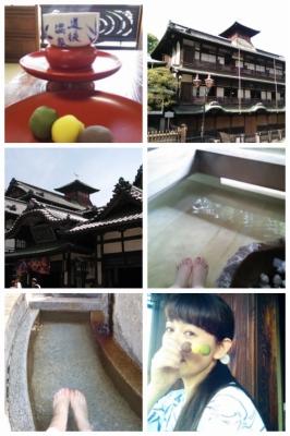 松山にて♪_a0087471_15571657.jpg