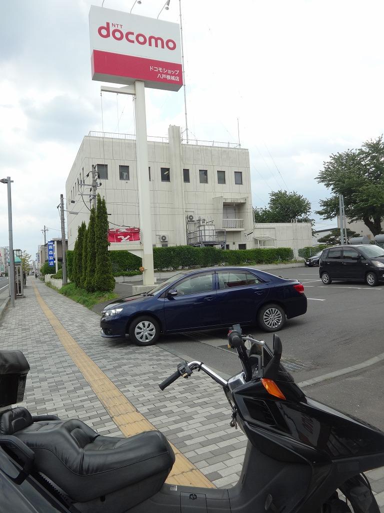 バイクで帰青!【5/13】 八戸・八幡・名農・田子・五戸_d0061678_15304818.jpg