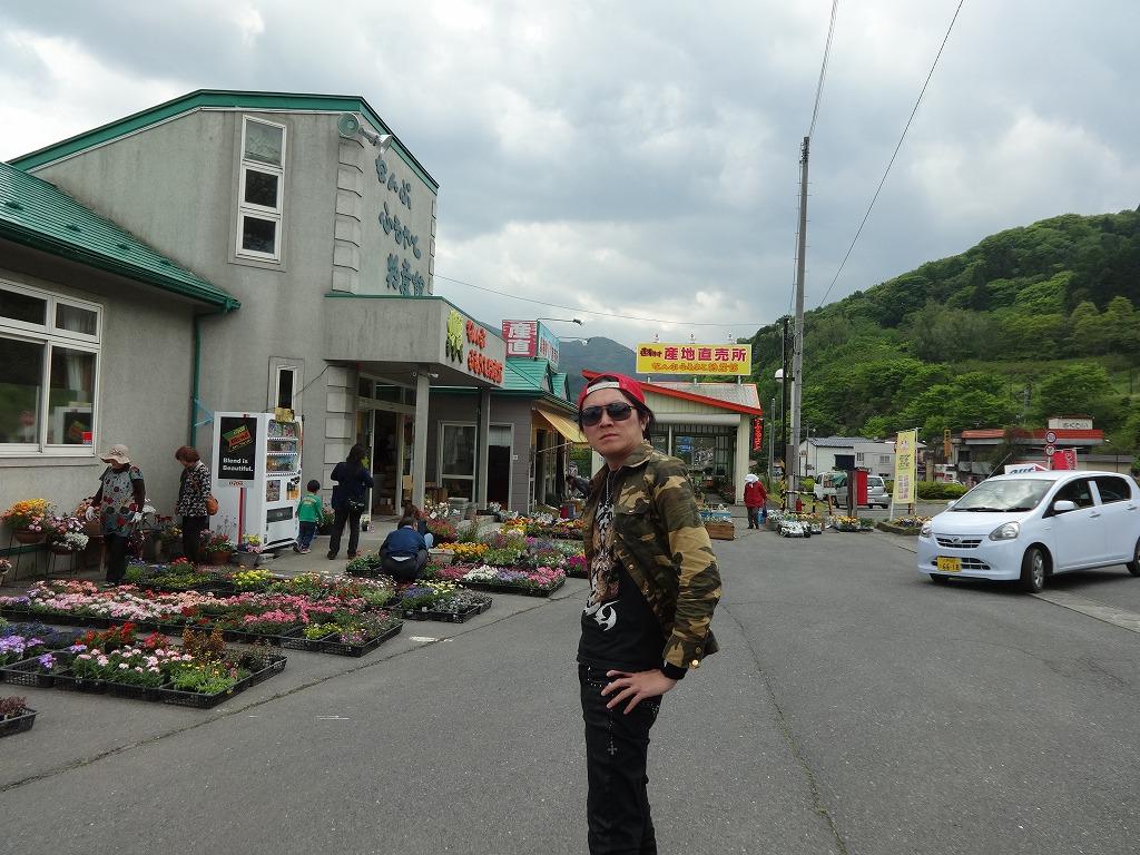 バイクで帰青!【5/13】 八戸・八幡・名農・田子・五戸_d0061678_15481512.jpg