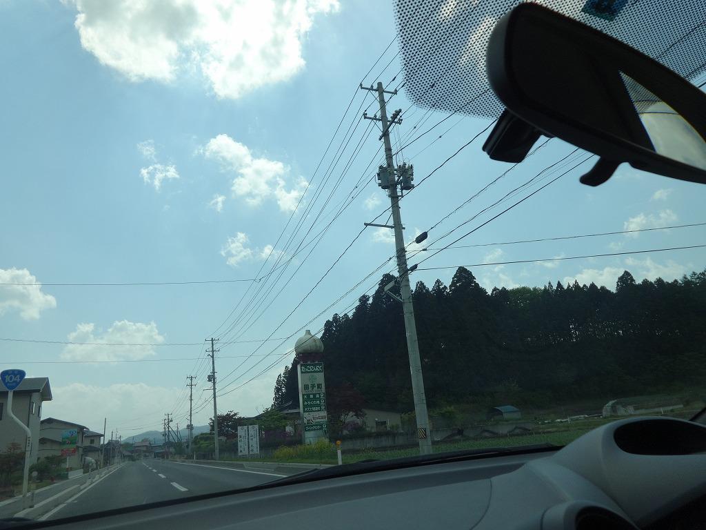 バイクで帰青!【5/13】 八戸・八幡・名農・田子・五戸_d0061678_15491682.jpg