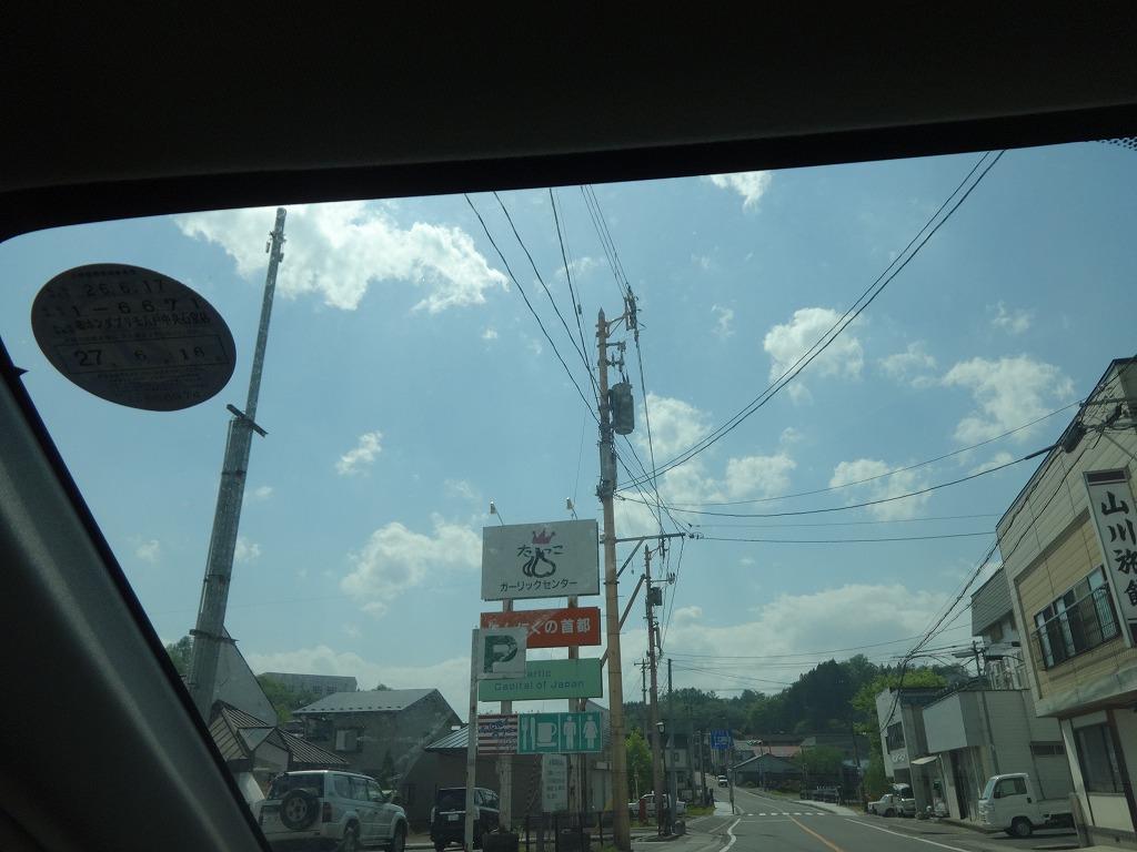 バイクで帰青!【5/13】 八戸・八幡・名農・田子・五戸_d0061678_15494294.jpg