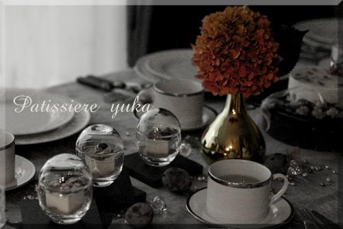 Pâtissière Yuka お菓子アルバム Ⅱ-⑥ 「Découverte」_c0138180_11423871.jpg