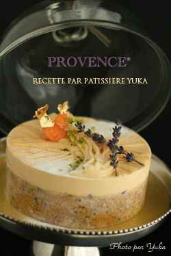 Pâtissière Yuka お菓子アルバム Ⅱ-⑤ 「Provence」_c0138180_1154474.jpg