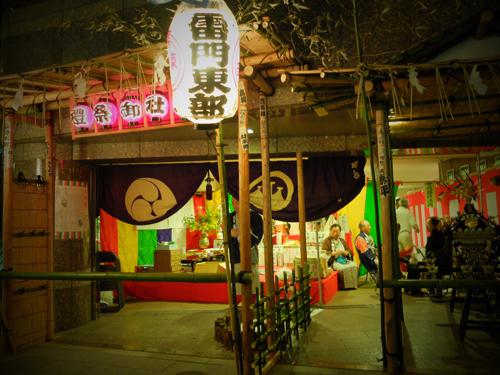 三社祭_a0180681_16215926.jpg