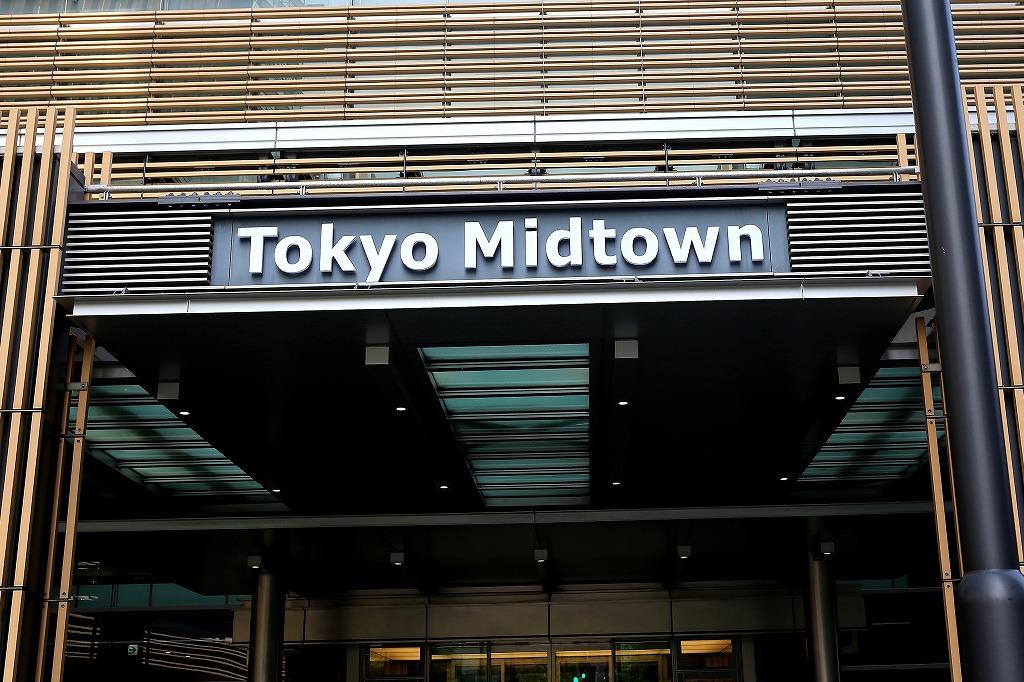 六本木 東京ミッドタウン_a0170082_22133918.jpg