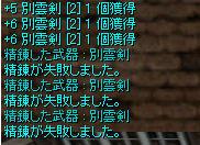 d0330183_2134248.jpg