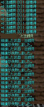 d0330183_213435.jpg