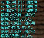 d0330183_2134377.jpg