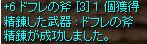 d0330183_221415.jpg