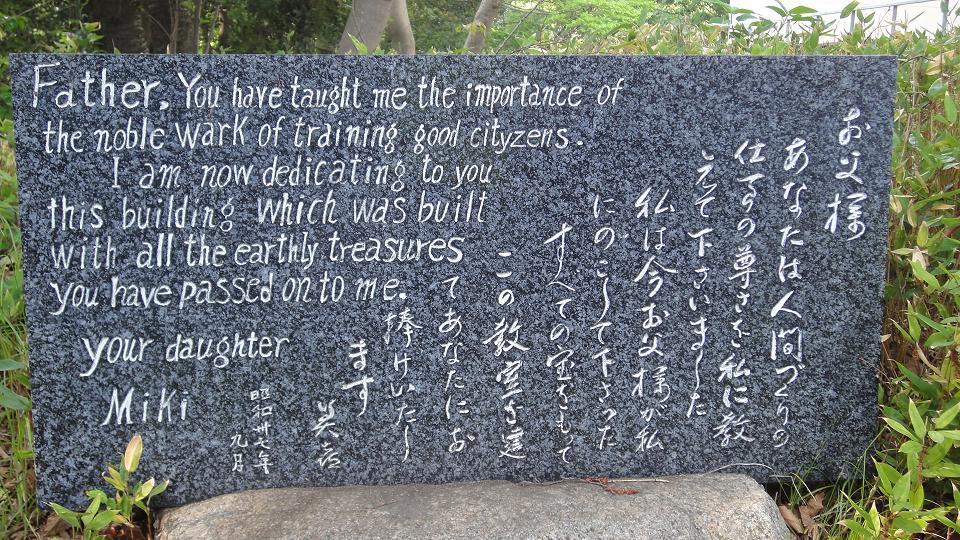 ブレッド&バター PREMIUM LIVE IN 大磯 vol.5_c0340785_11440849.jpg