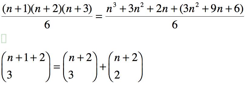 {n(n+1)}/2=(n+1)C2 その3_d0164691_14394967.png