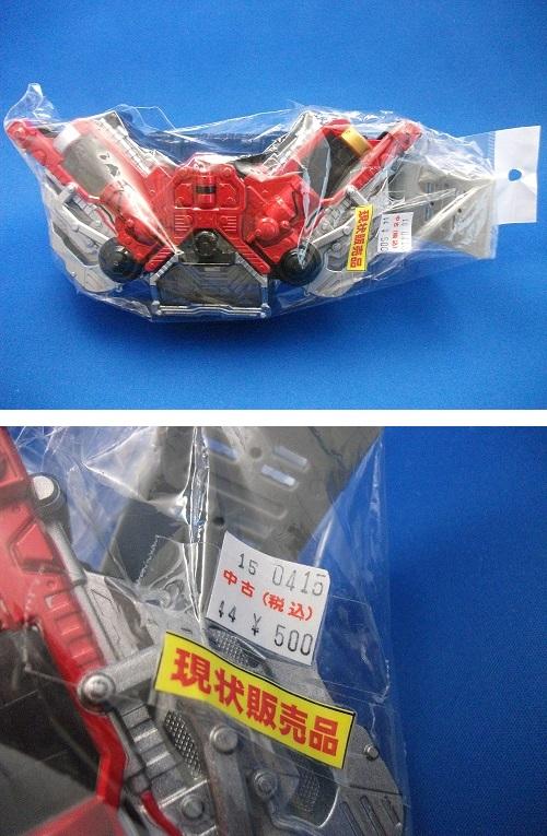 【中古/動画付き】DXダブルドライバー…を500円で買った。_f0205396_20132986.jpg