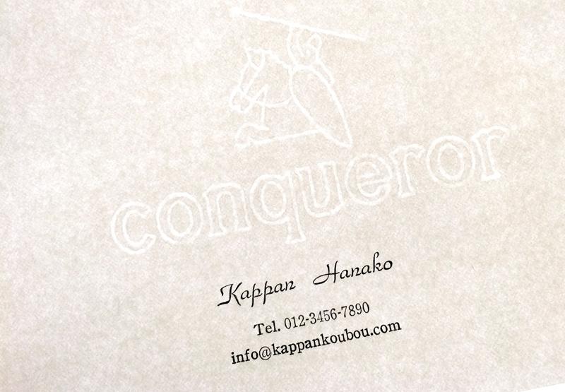 【特別編】第70回活版印刷ワークショップ ~初心者向け欧文レターヘッド編~_a0099497_22152821.jpg