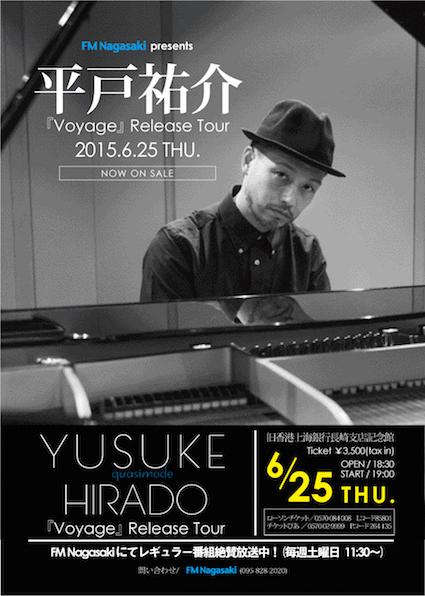 6/25(木)FM長崎主催Voyageツアー長崎公演の_b0239506_8222466.jpg