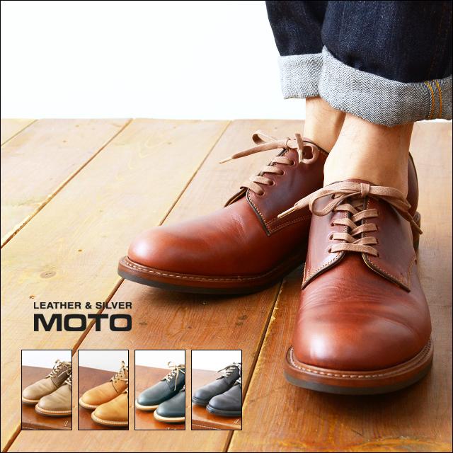 【再入荷】moto leather&silver[モトレザー] Plane Toe Oxford Shoes [DAINITE SOLE ]【2111】 MEN\'S_f0051306_13531708.jpg