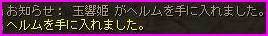 b0062614_148513.jpg