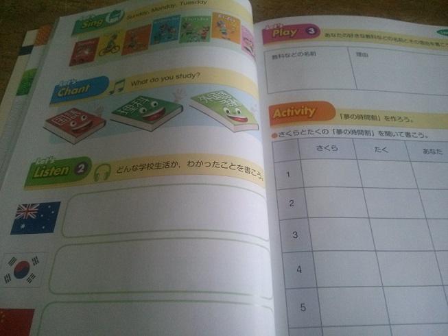 b0173222_13103014.jpg