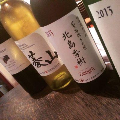 日本のワイン…素敵です♪_b0077531_205916100.jpg