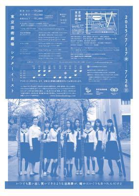 墓場、女子高生のチケット状況と、最近のいろいろ。_f0132234_21454697.jpg