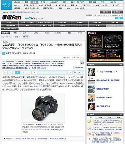 c0080036_1164437.jpg