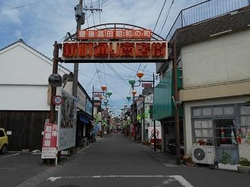 豊後高田昭和の町_e0149436_23071427.jpg