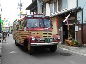 豊後高田昭和の町_e0149436_23080941.jpg