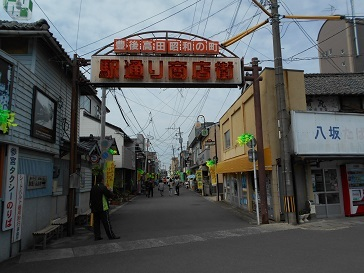 豊後高田昭和の町_e0149436_23092248.jpg