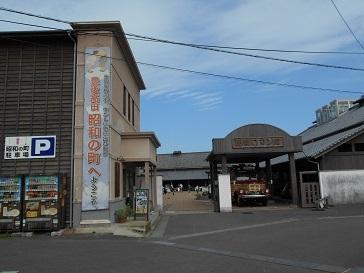 豊後高田昭和の町_e0149436_23102101.jpg