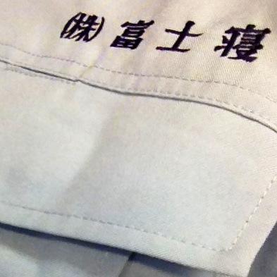 制服_d0092240_13584341.jpg