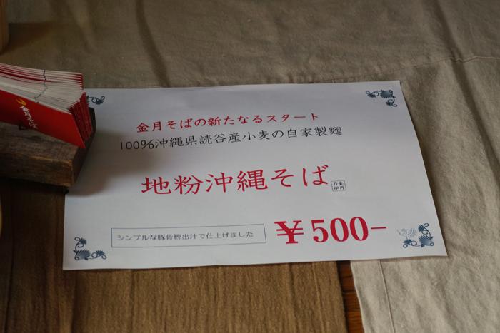 b0049152_831050.jpg