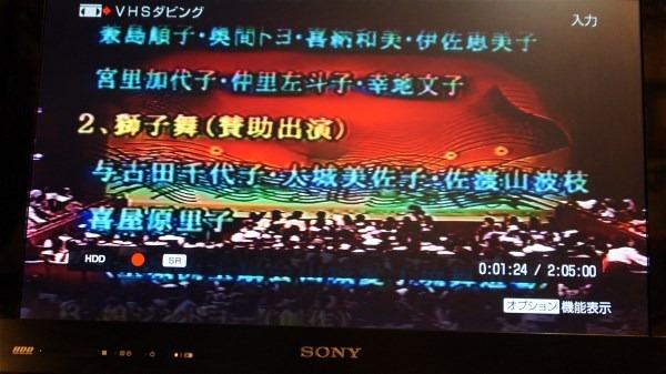VHSからHDへ_e0166355_10343963.jpg