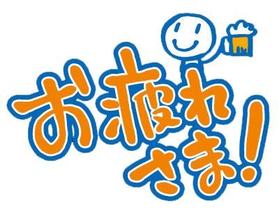 ツーリングクラブKMCのツーリング/長野県・高遠_e0254365_21244512.jpg